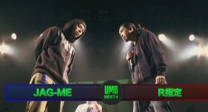 UMB2013_JAG-ME_vs_R指定