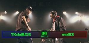 UMB2013_TK_vs_mol53